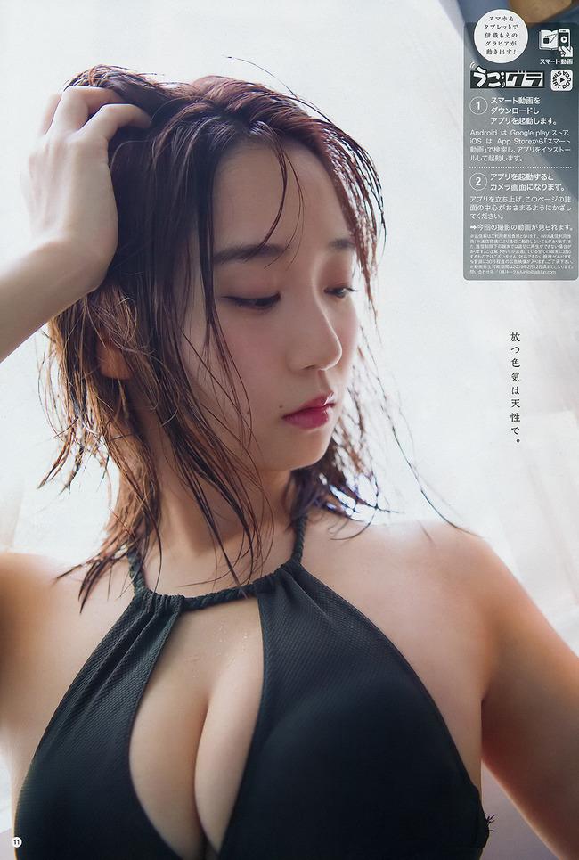 iori_moe (7)