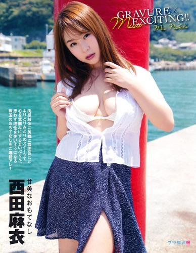 nishida_mai (69)