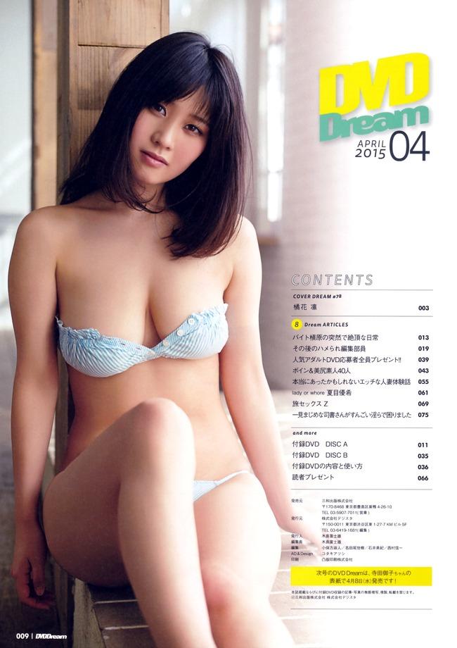 tachibana_rin (18)