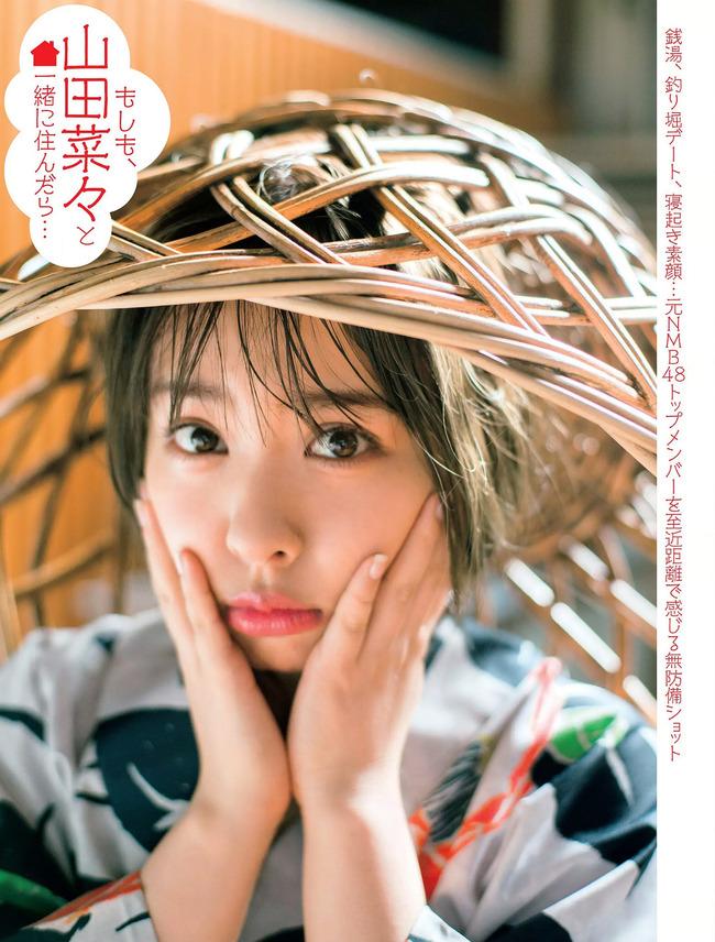 yamada_nana (30)