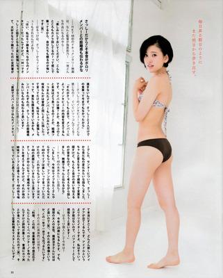 kodama_haruka (64)