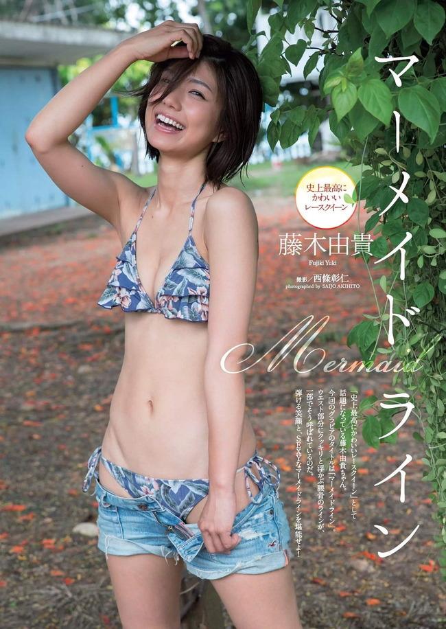 fujimoto_yuki (13)