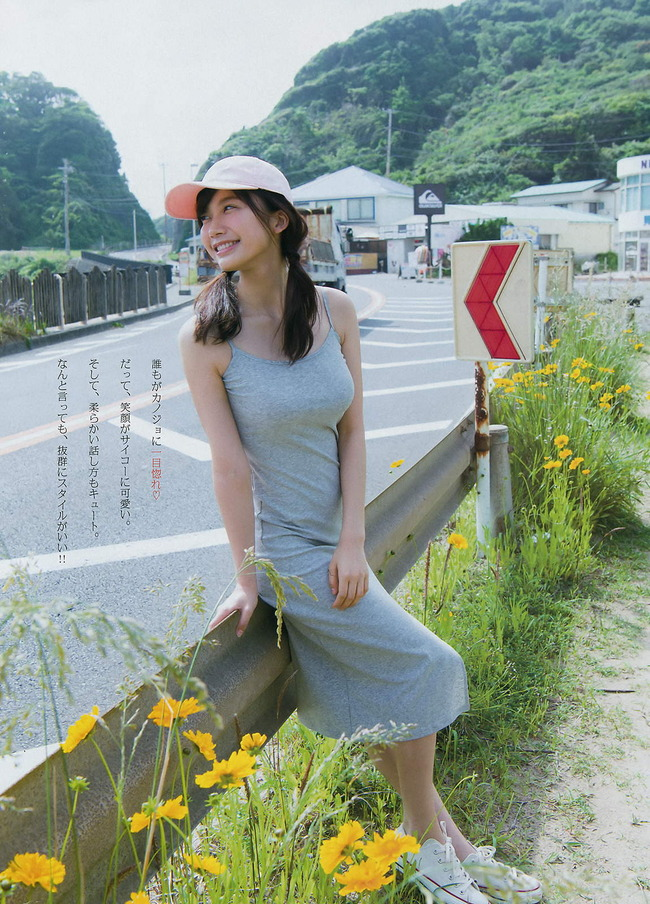 ogura_yuuka (42)