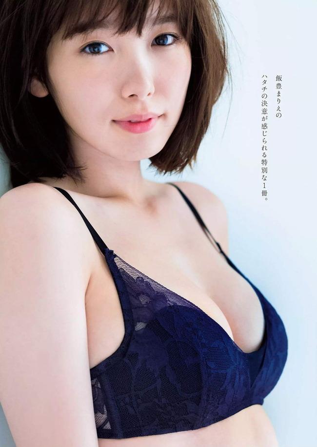 iitoyo_marie (7)