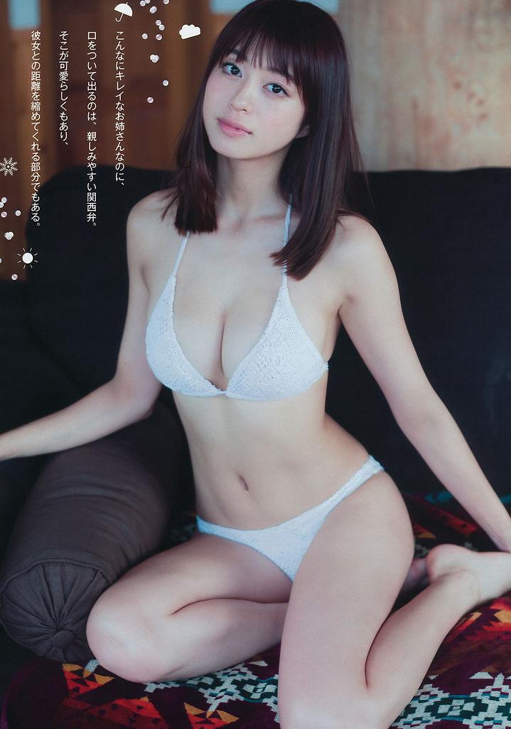 【ONEPIXCEL】田辺奈菜美ちゃん本スレPart245【ワンピクセル】 YouTube動画>13本 ->画像>753枚