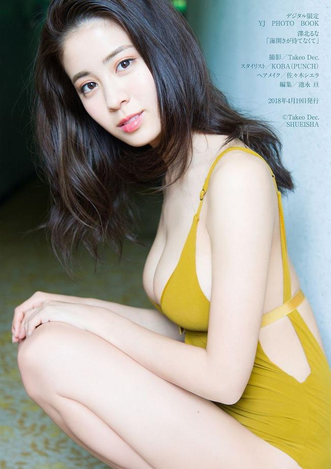 澤北るな 美人 巨乳 (23)