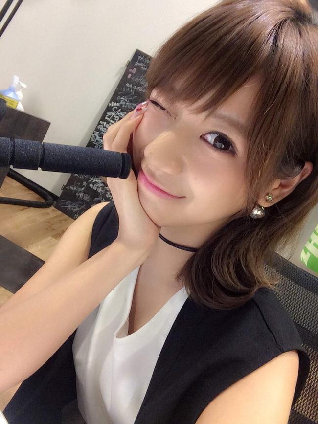 hoshijima_sayaka (16)