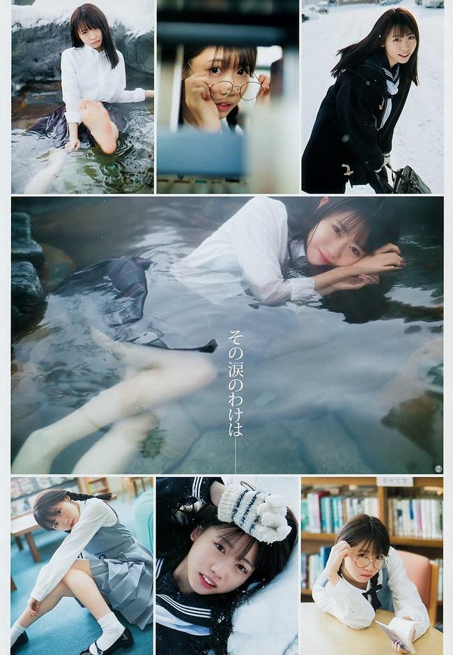 kurusu_rin (5)