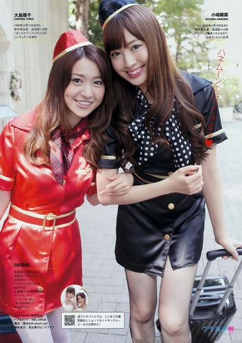 ooshima_yuko (29)