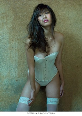 someya_yuka (34)