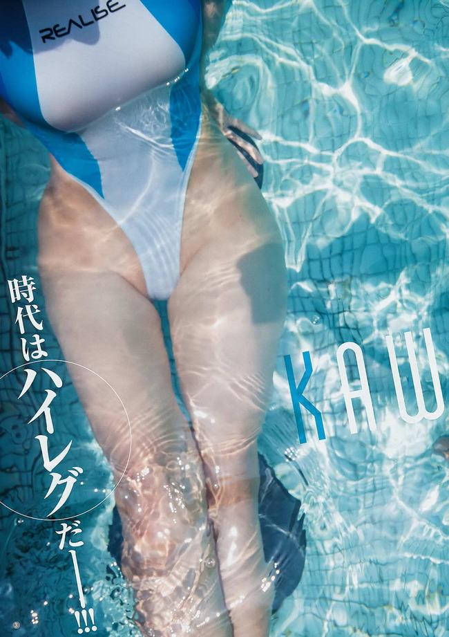 kawasaki_aya (3)