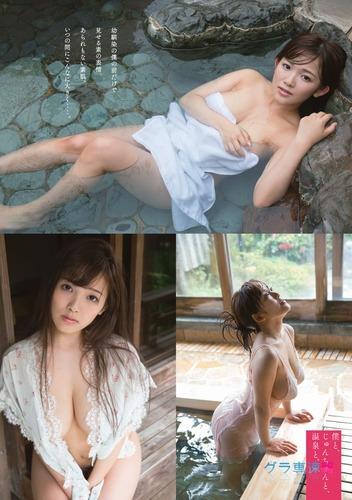 amaki_jyun (35)
