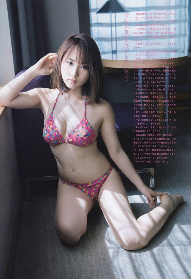 takahashi_akari (7)