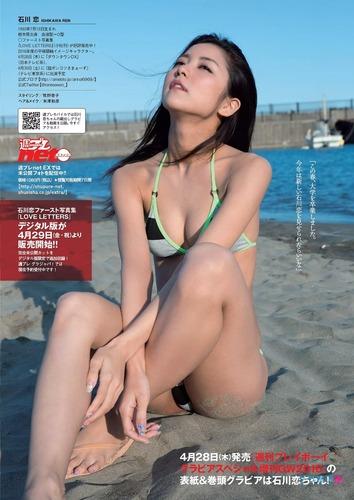 ishikawa_ren (57)