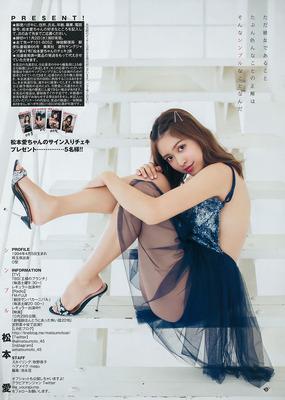 matsumoto_ai (19)