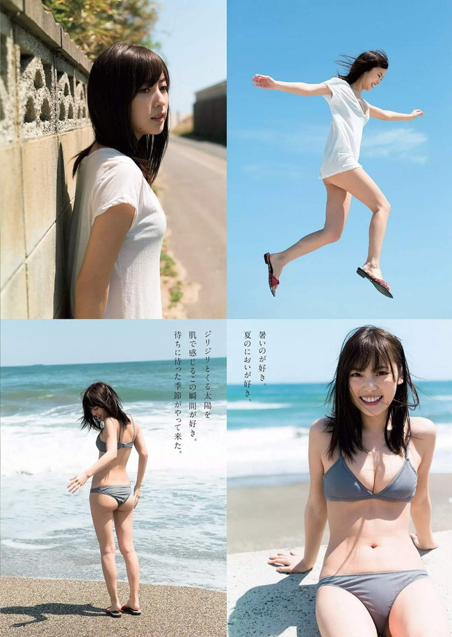 ikegami_sarii (3)