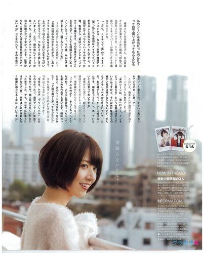 hashimoto_nanami (28)