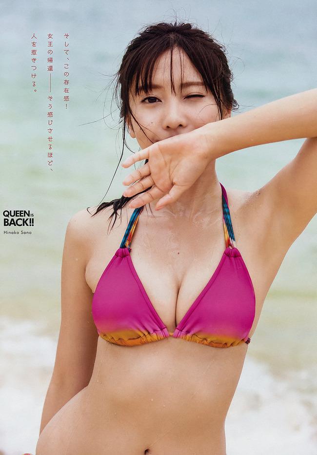 sano_hinako (5)