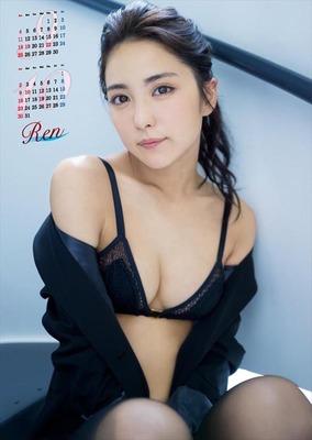 ishikawa_ren (71)