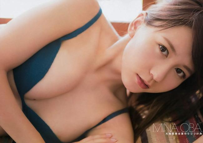 ooba_mina (29)