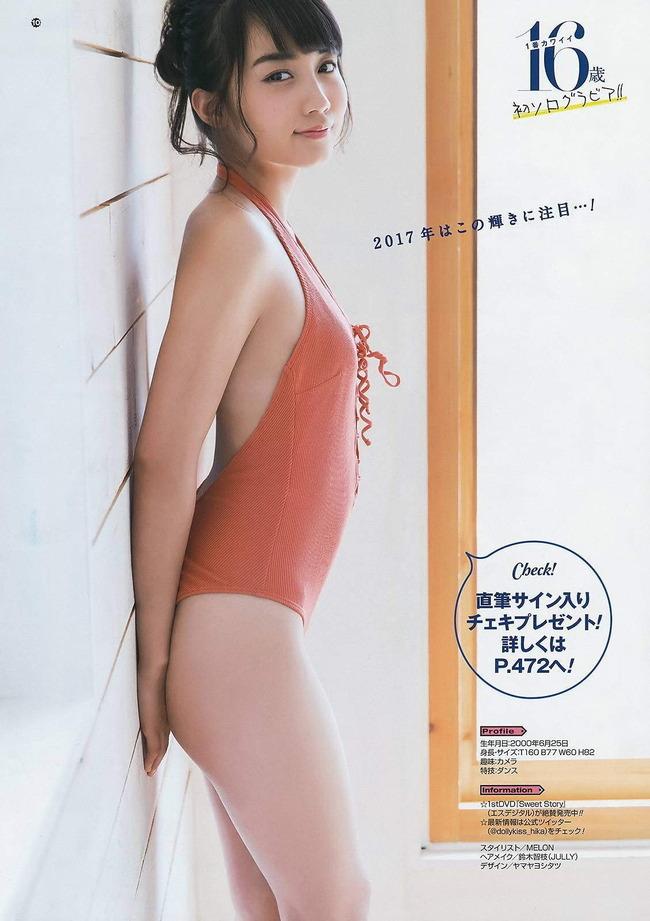 kuroki_hikari (13)