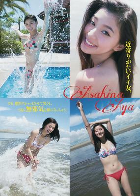 asahina_aya (11)