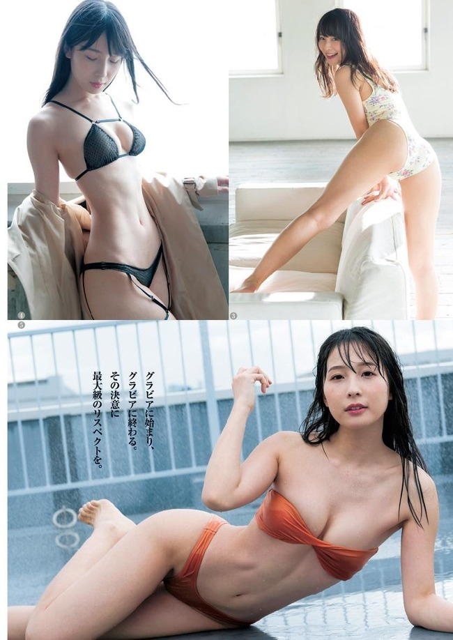 kawasaki_aya (34)
