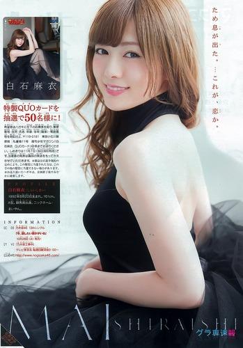 shiraishi_mai (40)