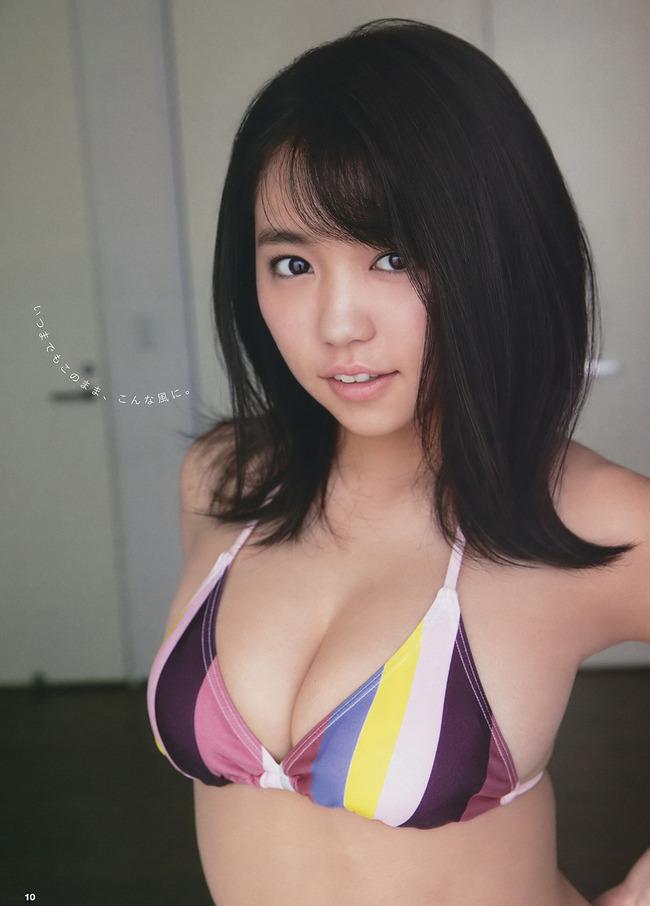 oohara_yuno (11)