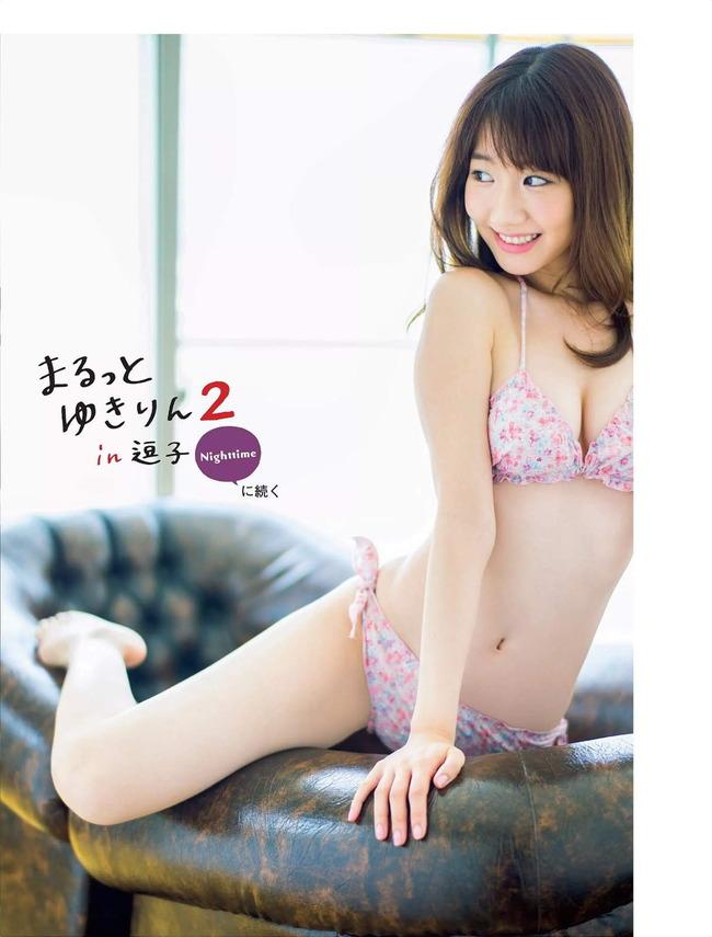 kashiwagi_yuki (7)