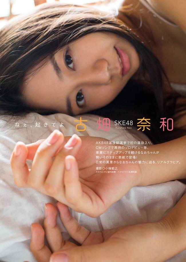 furuhata_nao (2)