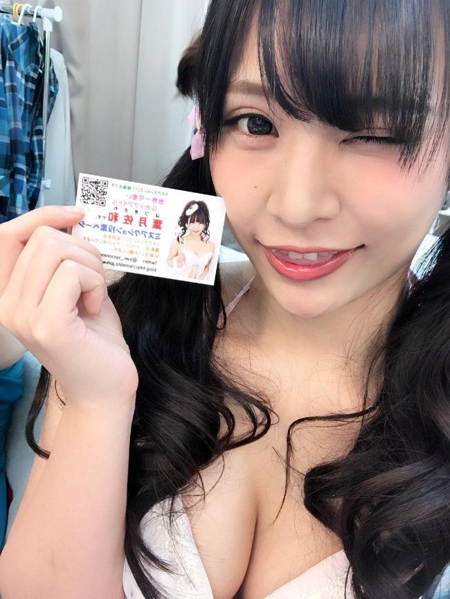 haduki_sawa (16)