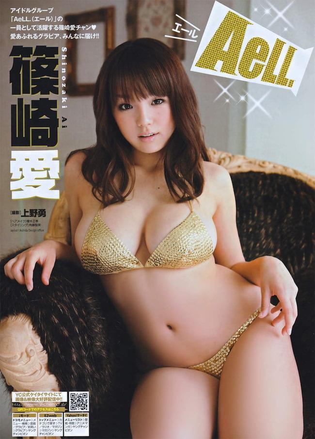shinozaki_ai (37)