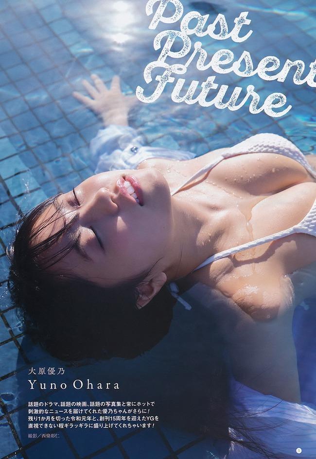 oohara_yuno (45)