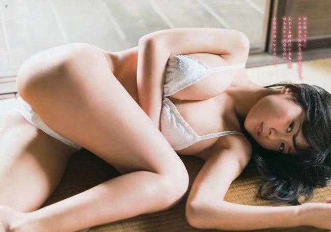 RaMu (36)