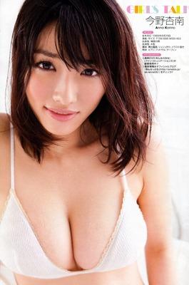 konno_anna (47)