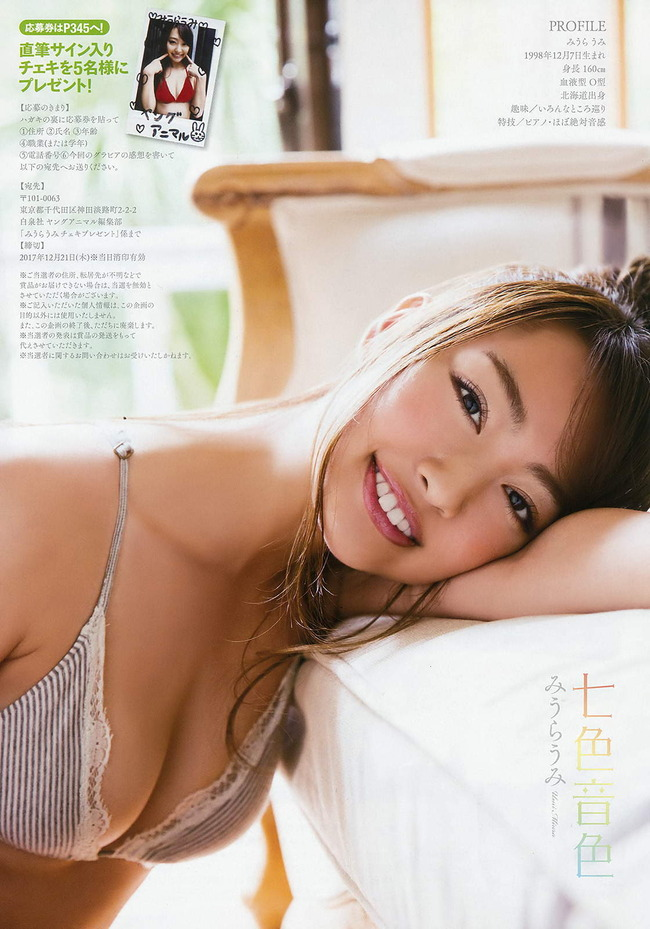 miura_umi (2)