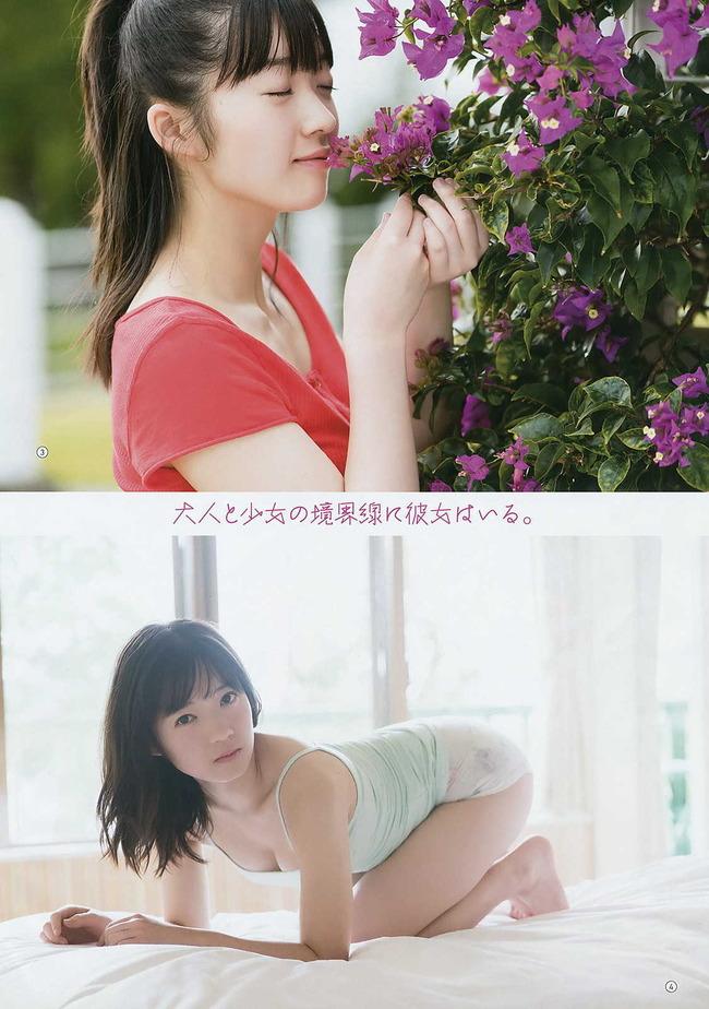 yamakishi_riko (2)