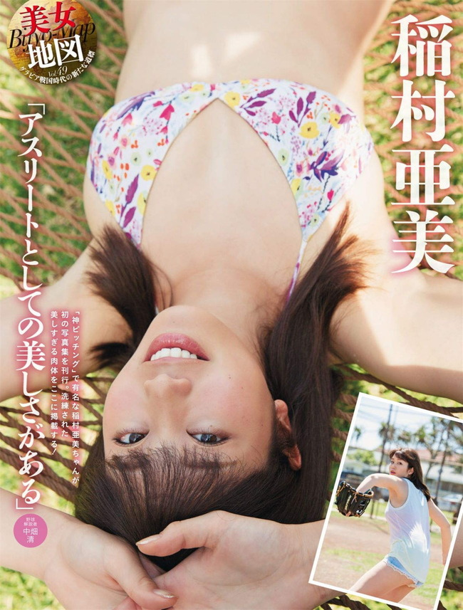 inamura_ami (7)