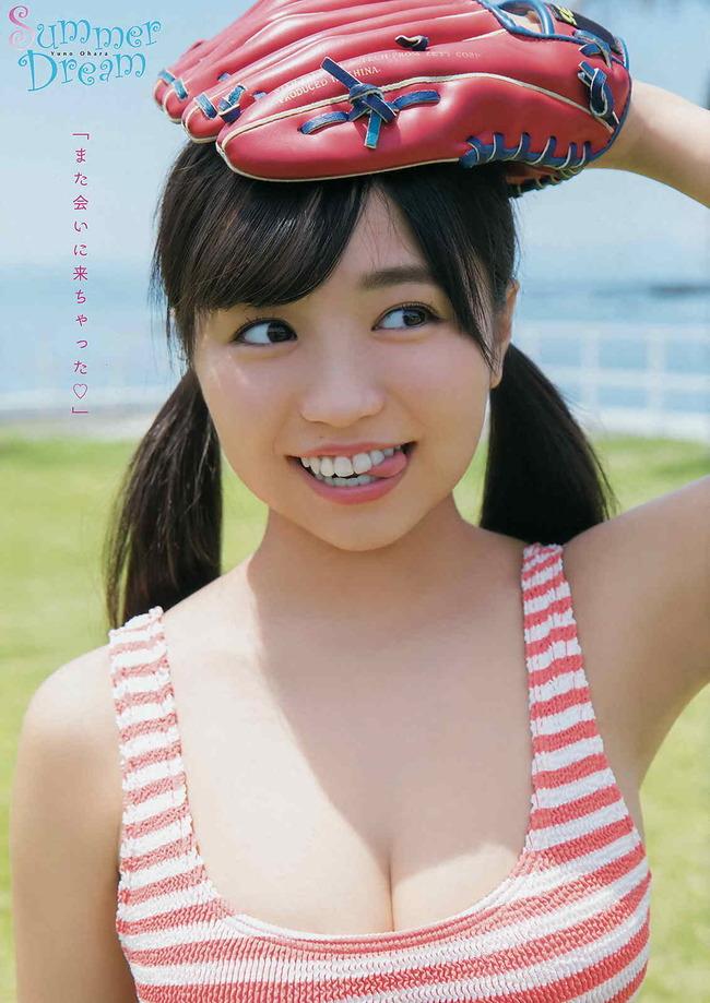 ohara_yuno (1)