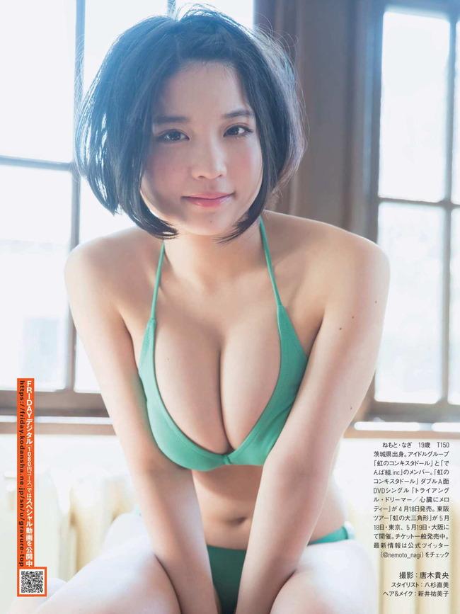 idol (44)