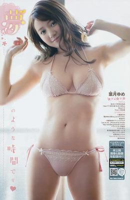 hazuki_yume (35)