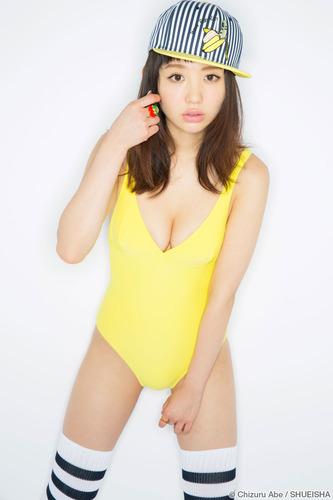 22ono_nonoka