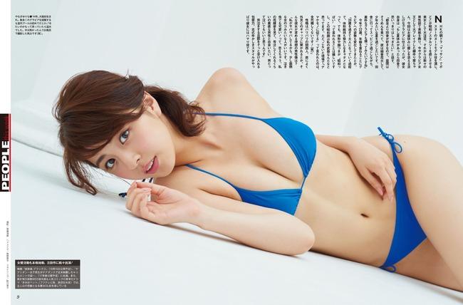 yanagi_yurina (38)