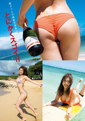 okawa_ai (35)