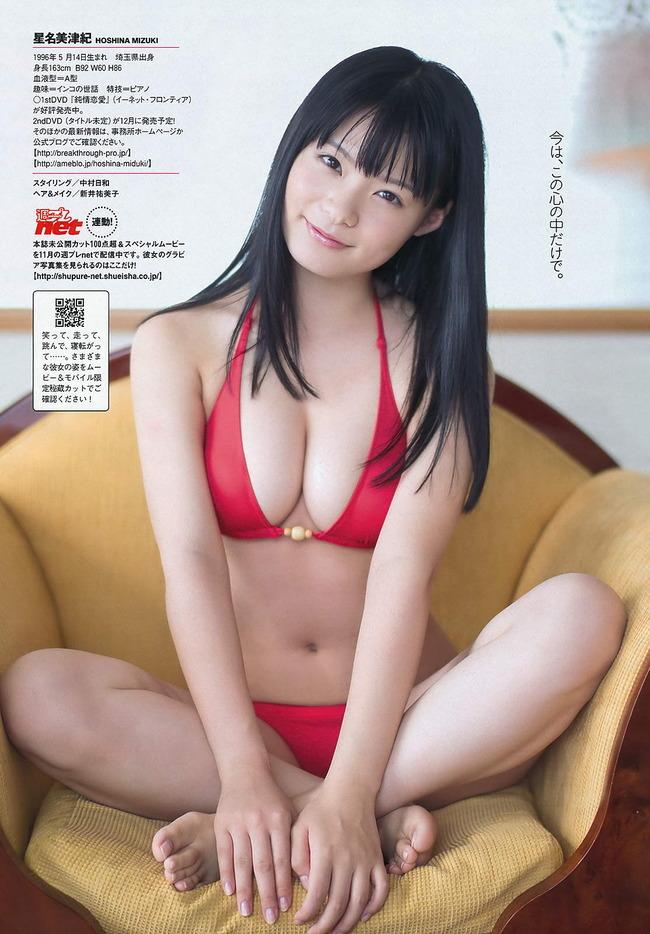 hoshina_mizuki (41)