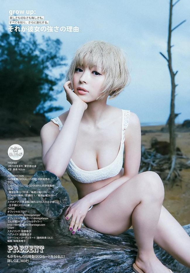 mogami_moga (14)