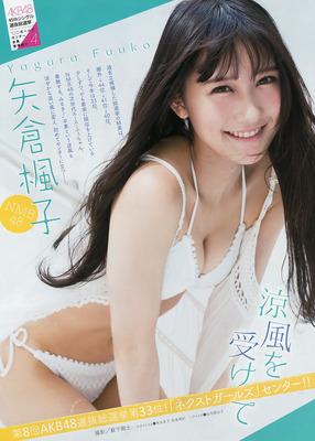 yagura_fuuko (29)