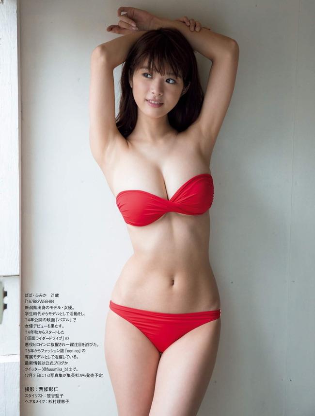 baba_fumika (32)