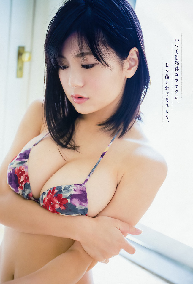 RaMu (33)
